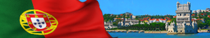португалия1