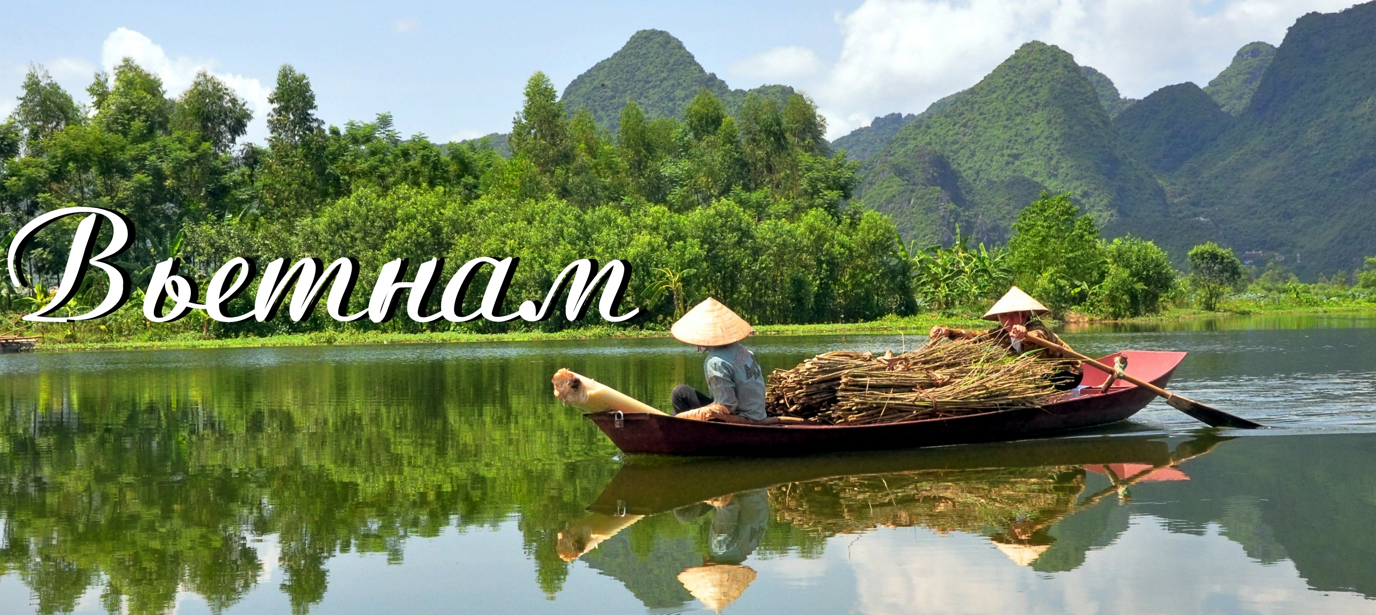 BoatWomen-of-Vietnam-dreamstime